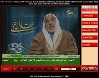 Hamas MP Yunis Al-Astal