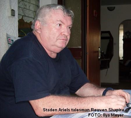 Ariels talesman, Reuven Shapira