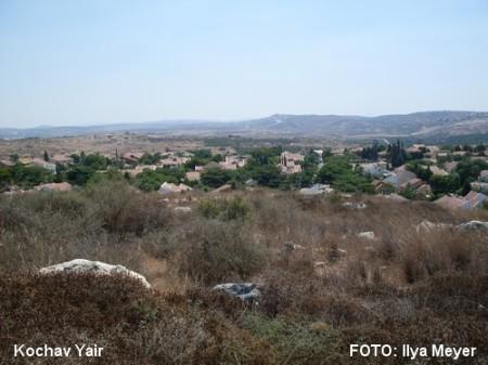 Minneslunden för numera nedlagda Kibbutz Eyal