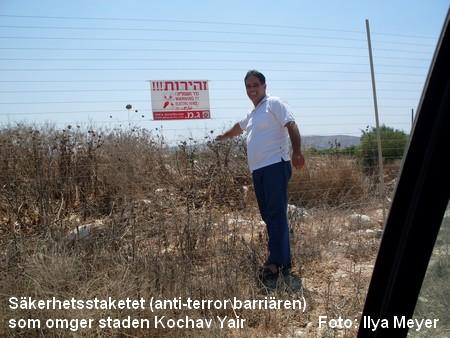 Säkerhetsstaketet anti-terror barriären