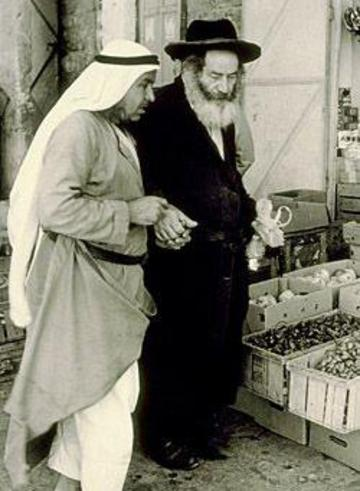 jewish_arab_coexistence_2