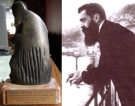 Herzlprisets utformning avbildar den kända silhuetten av Theodor Herzl.