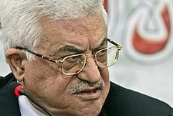 Mahmoud Abbas, palestinska myndigheten