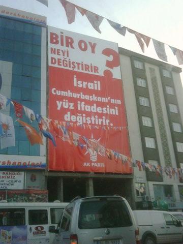 Misslyckad banderoll i egypten